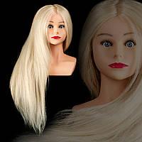 Учебная голова-манекен, натуральный волос 85 см + штатив