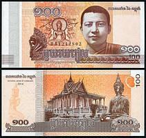 Камбоджа / Cambodia 100 Riels 2014 UNC