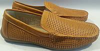 Мокасины летние мужские натуральная кожа р39-45 MASIS 1580 коричневые