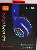 Наушники Bluetooth Beats STN-13L