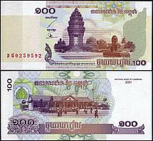 Камбоджа / Cambodia 100 Riels 2001 Pick 53 UNC