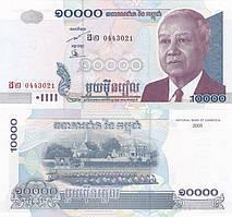 Камбоджа / Cambodia 10000 Riels 2005 Pick 56b UNC