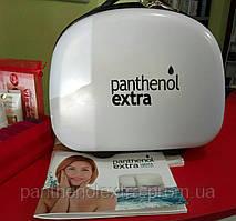 Бьюти-кейс бесплатно в подарок при заказе косметики Panthenol Extra от 1499грн