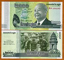 Камбоджа / Cambodia 2000 Riels 2013 UNC