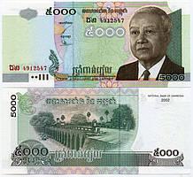 Камбоджа / Cambodia 5000 Riels 2002 Pick 55b UNC