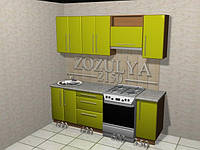 Кухни МДФ краска стандартные 2150 мм