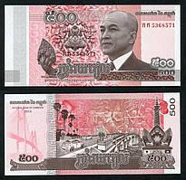 Камбоджа / Cambodia 500 Riels 2014 UNC