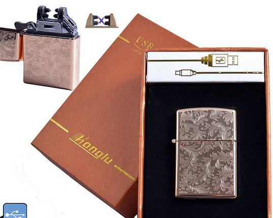 Электроимпульсная USB зажигалка Honglu №4777-3, новые технологии для курильщиков, незабываемый подарок, фото 2