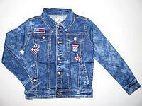 Джинсовая курточка для мальчиков Seagull оптом,134-164 рр.