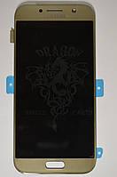 Дисплей Samsung A520 Galaxy A5 с сенсором Золотой Gold оригинал , GH97-19733B
