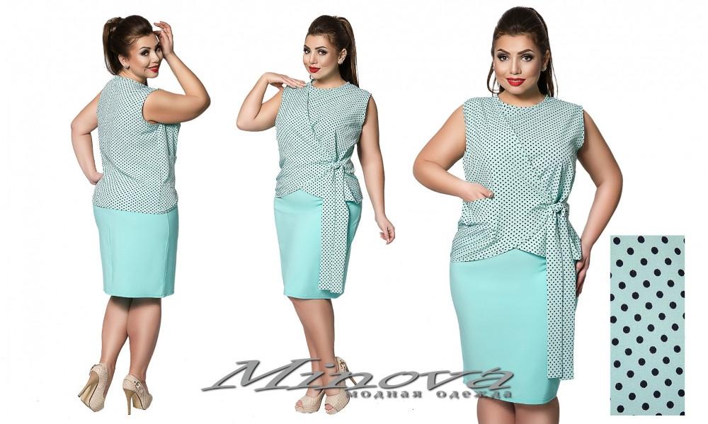 Блузки 56 Размер Купить