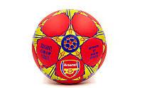 Мяч футбольный ARSENAL №5 PVC. Распродажа! Оптом и в розницу!, фото 1