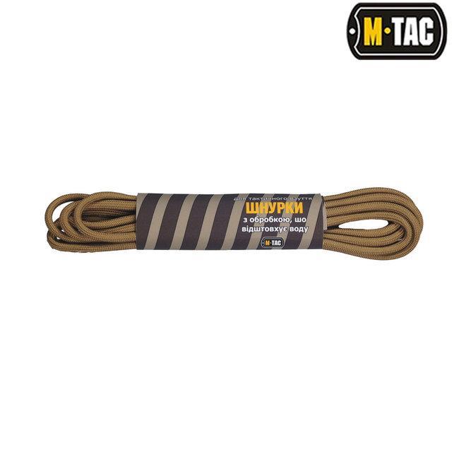 M-TAC шнурки с пропиткой/ Coyote
