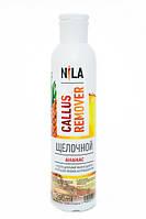 Средство для удаления натоптышей Nila Callus Remover 250 мл
