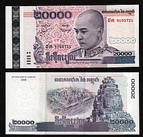 Камбоджа / Cambodia 20000 Riels 2008 Pick 60 UNC