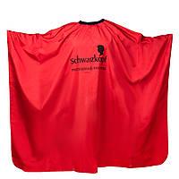 Пеньюар Schwarzkopf  красный 1,6*1,4