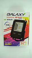 Прожектор светодиодный Galaxy10W IP65