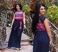 Батальное платье в пол с верхом в полоску