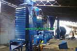 Комбикормовый завод, фото 2