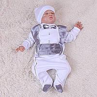 "Набор для младенца нарядный ""Фрак"" 68 р (серебро)"