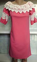 Платье красивое с кружевом