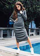"""Облегающее трикотажное миди-платье """"Komilfo"""" с разрезами и длинным рукавом (2 цвета)"""