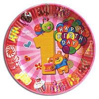 Тарелки бумажные одноразовые детские Первый год жизни розовая 18 см
