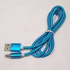 Micro USB кабель с подсветкой синий 1м. Лучшее качество!