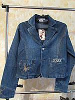 Пиджак короткий джинсовый женский р.50