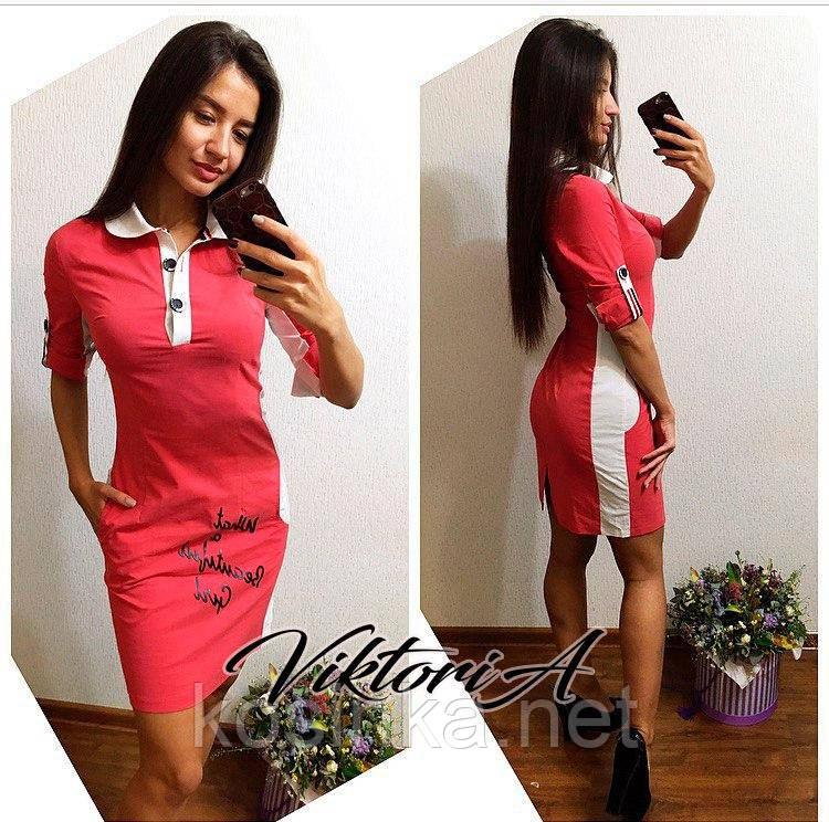 6a926e99b5d0d Женское платье рукав трансформер - Интернет-магазин