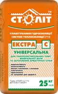 Клей для армирования Столит ЕКСТРА-С