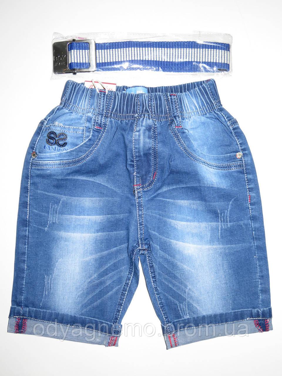 Джинсовые шорты для мальчиков Nice Wear оптом,110-140 pp.