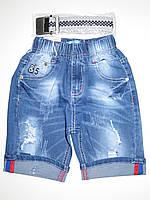 Джинсовые шорты для мальчиков Nice Wear оптом,110-140 pp., фото 1