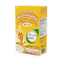 """Каша швидкого приготування """"Малышка"""" молочна,з суміші рису,кукурудзи,вівса,гречки"""