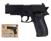 Пистолет детский CYMA ZM23