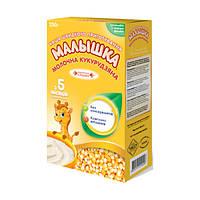 """Каша швидкого приготування """"Малышка"""" молочна,кукурудзяна,0,250 гр"""