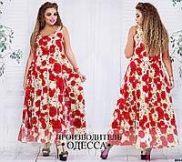 Платье Сьзанна А