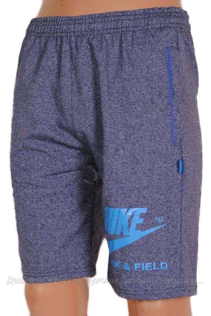 Мужские трикотажные шорты Nike