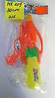 Водяной пистолет игрушка 30см