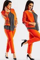 Молодежный женский брючный  костюм-тройка с перфорацией большого размера  +цвета