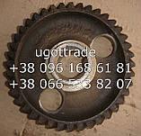 Шестерня распредвала А-41, 6Т3-0502А, фото 5