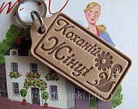 Шкіряний сувенир Коханій Жінці подарунки для коханой , фото 1