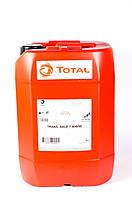Трансмиссионное масло TOTAL Transmission Axle 7 80w90 20л