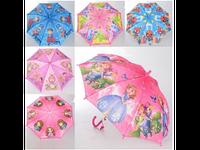 Зонтик для девочки мультяшки