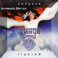 Музыкальный сд диск ЛИНДА Эмбрион right (2005) (audio cd)