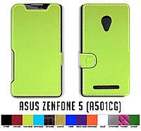 Чехол книжка для Asus ZenFone 5 (A501CG)