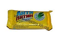 Мыло Анти Пятин 90 г