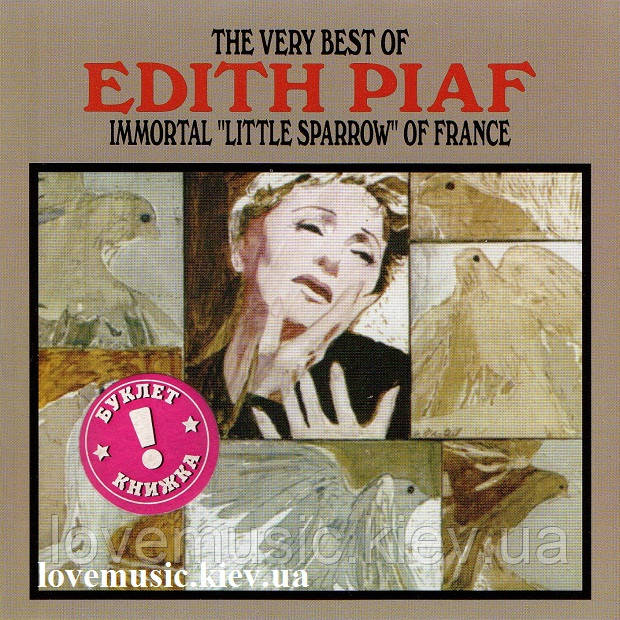 Музичний сд диск EDITH PIAF The very best of (1987) (audio cd)