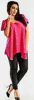 Молодежный женский брючный костюм большого размера с ассиметричной блузкой с перфорацией  +цвета