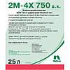 Гербицид Нуфарм (Nufarm) 2М-4Х 750 ВРК - 25 л